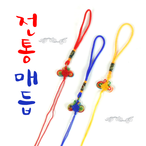 탑키드 [만들기] 전통매듭 / 색상랜덤