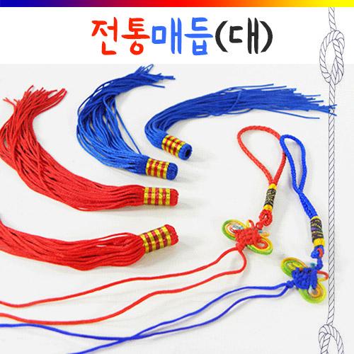 탑키드 [반제품]전통매듭(대)
