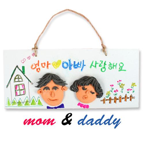 탑키드 [도예토]엄마아빠리스(10set)