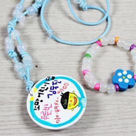 탑키드 [만들기]색이변하는 요술 목걸이+팔찌SET(10set)