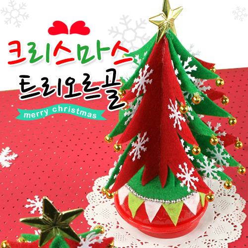 탑키드 크리스마스 트리오르골(10set)